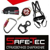 Safe-Tec | Страховочное оборудование