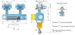 Таль Тип MH7-40 полиспаст 2/1; г/п 8 т; в/п 34,5 м